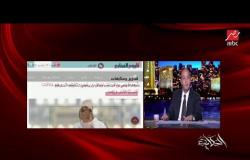 عمرو أديب: يجب أن تتخذ الأجهزة المعنية إجراءات مشددة ضد هذا التصرف