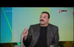 Be ONTime - عمرو الحديدي: مروان محسن ممكن يجيب أصعب الكور أهداف ولكن السهلة صعب عليه
