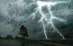 مكة المكرمة.. أمطار رعدية على عدد من المحافظات والمدني يتفاعل بتحذير