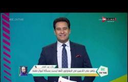 Be ONTime - علاء عبد الغني: لدينا طموح كبير للنجاح سواء الجهاز الفني أو اللاعبين في المقاولون العرب