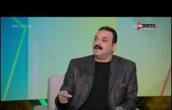 عمرو الحديدي يحلل أداء مدافعين الأهلي في نهائي القرن: المهاجم لو كسب الألتحامات هيركب الماتش