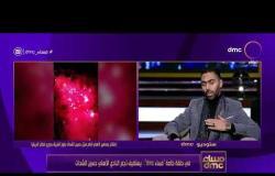 """مساء dmc - حسين الشحات يوضح علاقته بـ """"شيكابالا"""" ..على المستوى الشخصي أنا بحبه جدا"""