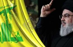 """سلوفينيا تعلن: إدراج """"حزب الله"""" اللبناني كـ""""منظمة إرهابية تهدد السلام والاستقرار"""""""