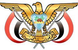 الحكومة اليمنية تطالب المجتمع الدولي بإدانة جريمة الحوثي بحق المدنيين بالدريهمي