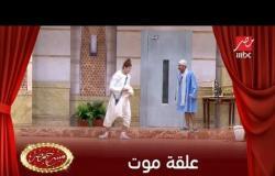 محمد أنور لـ أوس أوس : هاديك علقة موت بعد المسرحية يا أستاذ أشرف