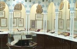 هنا تحتضن السعودية الكنز.. 600 من أنفس المصاحف المخطوطة بالعالم