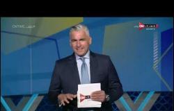 ملعب ONTime - حلقة الإثنين 30/11/2020 مع سيف زاهر - الحلقة الكاملة