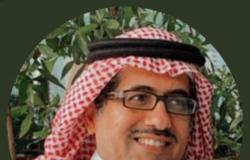 إعادة انتخاب مرشح السعودية كمفوض في الهيئة الدائمة لحقوق الإنسان