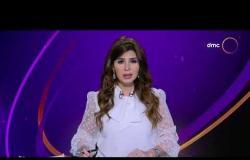 الأخبار - وزير الخارجية يتوجه إلى الرياض لترؤس لجنة التشاور السياسي بين مصر و السعودية