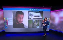 """قصة """"سرقة 70 مليون"""" في الجزائر بدأت وانتهت بفيديو على فيسبوك"""