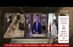 من مصر | حلقة خاصة عن التصالح في مخالفات البناء - وحوار مع الكاتب عادل حمودة (حلقة كاملة)