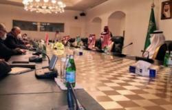 """البيان الختامي """"للتشاور السياسي"""" بين المملكة مصر.. توافق الرؤى حيال العديد من القضايا في المنطقة والعالم"""