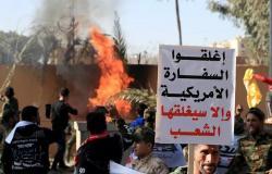 أمريكا تسحب نصف دبلوماسييها من العراق خشية انتقام إيراني متوقع