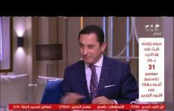 د. أشرف الفقي لـ #من مصر: مناسبات الأفراح والعزاء من أسباب انتشار فيروس كورونا الفترة الحالية