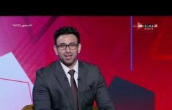 """جمهور التالتة - لقاء مع """"عبد الظاهر السقا""""  لاعب ونجم منتخب مصر السابق"""