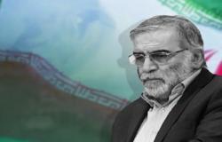 """اغتيال الأب الروحي للبرنامج النووي الإيراني.. هل تجرؤ """"طهران"""" على الرد؟"""