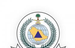 """""""المدني"""" يحذر من أمطار رعدية على بعض مناطق المملكة"""