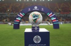 في 11 يناير 2021.. الرجاء البيضاوي يلتقي الإسماعيلي المصري في إياب نصف نهائي كأس محمد السادس