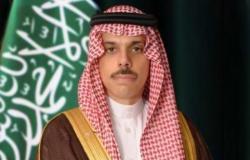 """مؤتمر باريس.. """"الخريجي"""" يؤكد موقف السعودية الداعم للشعب اللبناني"""