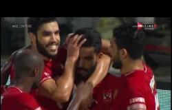 رسميا .. صالح جمعة ينتقل إلي نادي سيراميكا - Be ONTime