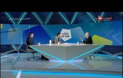 ملعب ONTime - أسئلة قوية وجريئة من أحمد شوبير لـ ضيوفه أحمد السيد وحسن موسى