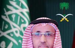 """""""تعليم جدة"""" تشارك في ملتقى مكة الثقافي الخامس بـ 14 مبادرة رقمية"""