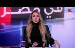 الرئيس السيسي يتفقد مشروعات الشبكة القومية للطرق والمحاور بالقاهرة والجيزة