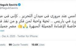 """""""كأني في باريس"""".. نجيب ساويرس يعلق على تطوير ميدان التحرير"""