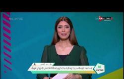 BE ONTime - علاء عبد الغني: نستعد للزمالك جيدا ودائما ما تكون إنطلاقتنا في الدوري قوية