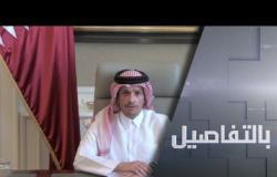 أزمة الخليج.. على مشارف اتفاق نهائي؟
