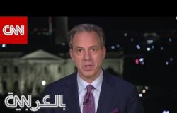 بعد اللقاء الحصري.. مذيع CNN يتحدث عن الفرق بين مقابلة بايدن وترامب