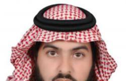 عضو الاتحاد العربي لعلوم الفضاء والفلك: مربعانية الشتاء بعد غدٍ الاثنين