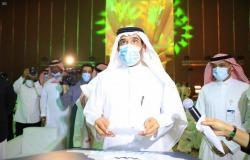 """""""الموارد البشرية والتنمية الاجتماعية"""" تحتفل بيوم التطوع السعودي والعالمي 2020"""