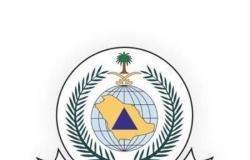 """""""مدني الباحة"""" تحذّر من تغيّرات جوية حتى الـ 10 مساءً"""