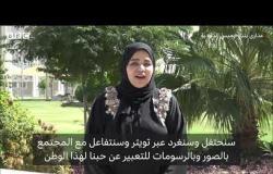 أنا الشاهد: لماذا افتقد العمانيون الاحتفالية الكبيرة في عيد دولتهم الوطني الخمسين؟
