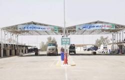 العراق تستعد لافتتاح منفذ الجميمة من جهة محافظة رفحاء السعودية