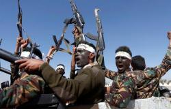 """البرلمان اليمني يدعو الكونغرس لتصنيف """"ميليشيات الحوثي"""" منظمة إرهابية"""