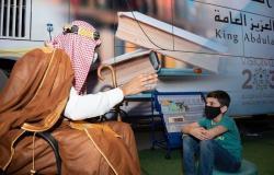 """بندوة إلكترونية.. مكتبة """"عبدالعزيز العامة"""" تحتفي بيوم الطفل الخليجي"""