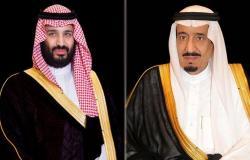 القيادة تعزي أمير وولي عهد الكويت في وفاة الشيخة فضاء الصباح