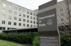 """""""بحرية"""" و""""جوية"""" وأسلحة.. تفاصيل """"العقوبات الأمريكية الجديدة على إيران"""""""