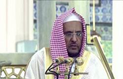 إمام المسجد النبوي يحذر من خطر الغشّ في المعاملات التجارية والاقتصادية