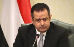 الحكومة اليمنية تستنكر بشدة إطلاق ميليشيا الحوثي طائرات مفخخة تجاه السعودية