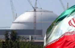 ألمانيا وفرنسا وبريطانيا تحض النظام الإيراني على وقف أبحاث إنتاج اليورانيوم