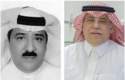 وزير الإعلام ينعى المذيع السعودي فهد الحمود