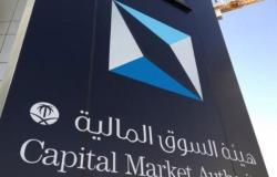 مبادرة صندوق دعم المشاريع توقع اتفاقية تعاون مع شركة السوق المالية السعودية (تداول)