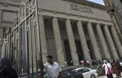 محكمة مصرية تقضي بمصادرة أموال 89 من قياديي تنظيم الإخوان