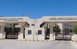 الخارجية الاردنية تدين اطلاق الحوثيين طائرات مفخخة باتجاه السعودية