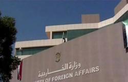 السودان تدين إطلاق ميليشيا الحوثي الإرهابية طائرات مفخخة باتجاه المملكة