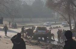 اغتيال قاضيتين في هجوم مسلح بالعاصمة الأفغانية