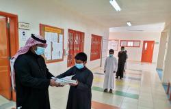 أكثر من 250 ألف طالب وطالبة بالطائف ينتظمون في مدارسهم افتراضيًا